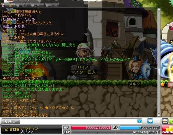 Maple140211_013257.jpg
