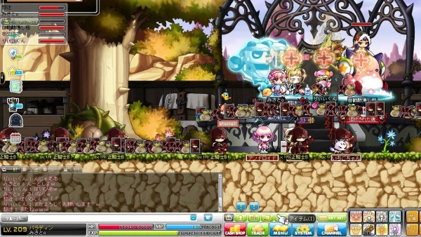 Maple140215_011513.jpg