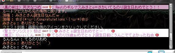 Maple140301_001535.jpg