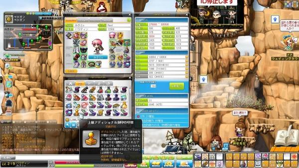 Maple140316_004232.jpg