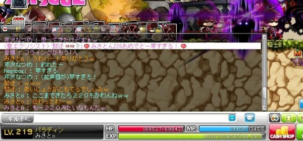 Maple140316_162142.jpg