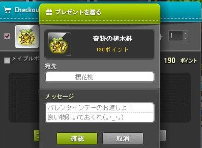 Maple140317_001018.jpg