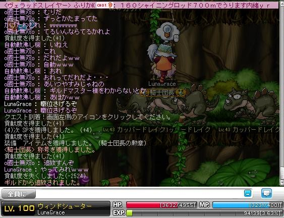 Maple140330_134624.jpg