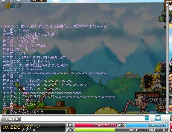 Maple140330_223136.jpg