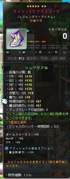 Maple140401_223434.jpg
