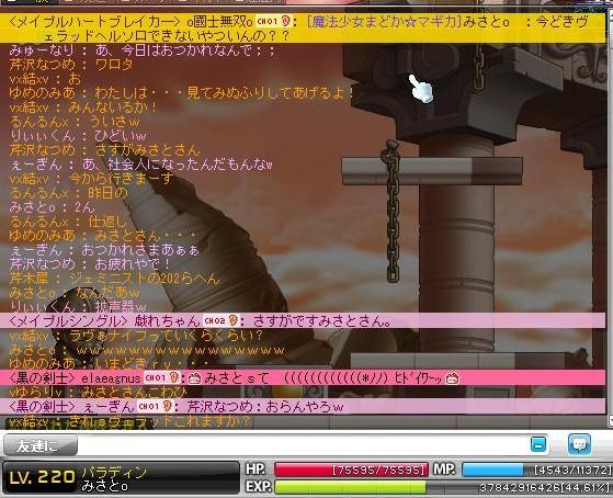 Maple140403_000653.jpg