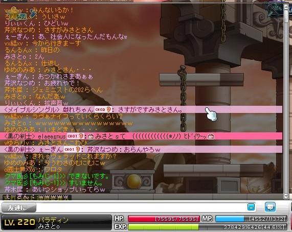 Maple140403_000725.jpg