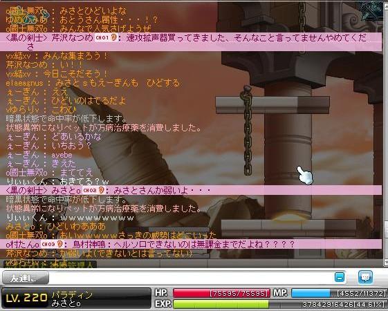 Maple140403_000729.jpg