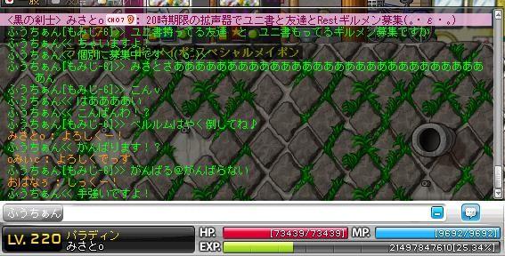 Maple140405_192530.jpg