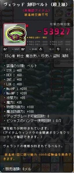 Maple140411_005431.jpg