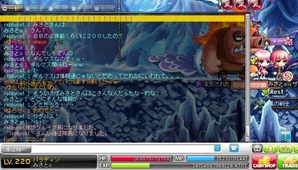 Maple140411_011715.jpg