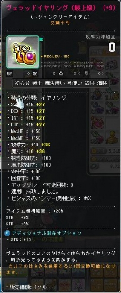 Maple140412_044436.jpg