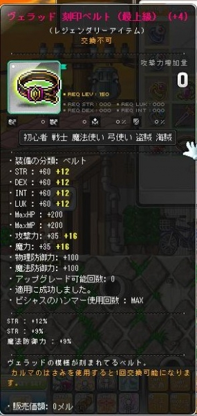 Maple140420_020220.jpg