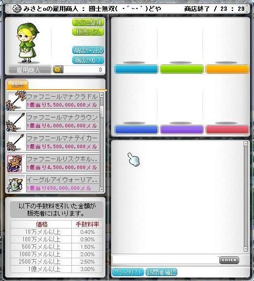 Maple140420_021809.jpg