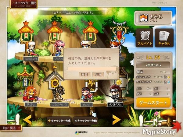 Maple140422_221924.jpg