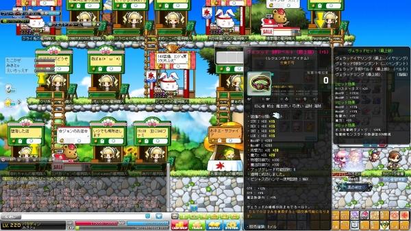 Maple140426_111327.jpg