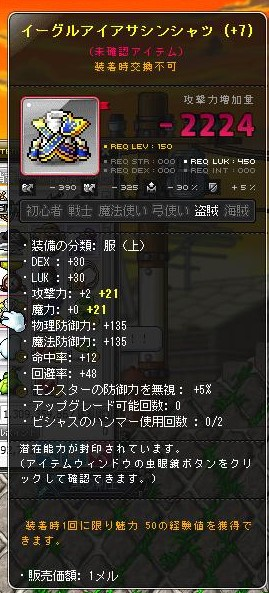 Maple140427_223651.jpg
