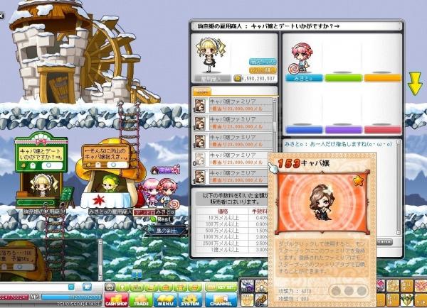 Maple140427_224903.jpg