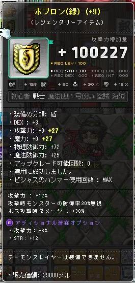 Maple140517_044259.jpg