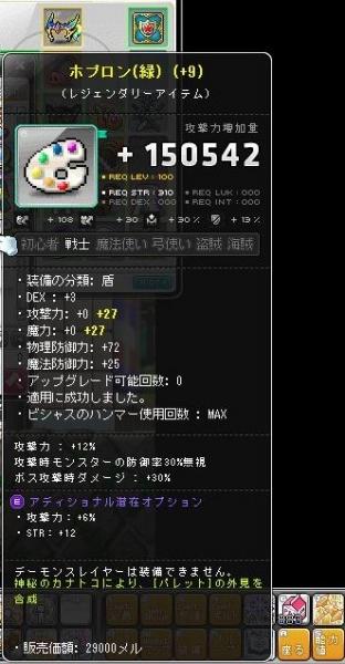Maple140607_010111.jpg