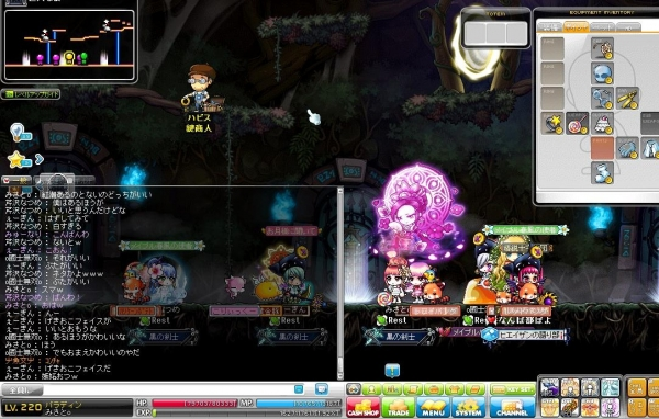 Maple140607_012921.jpg