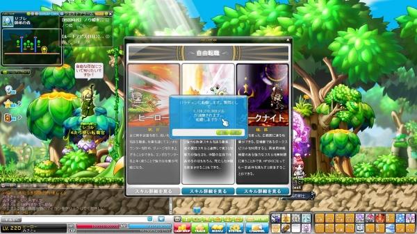 Maple140616_000024.jpg