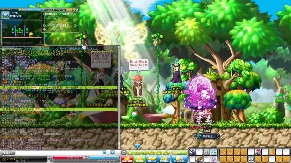 Maple140616_000103.jpg