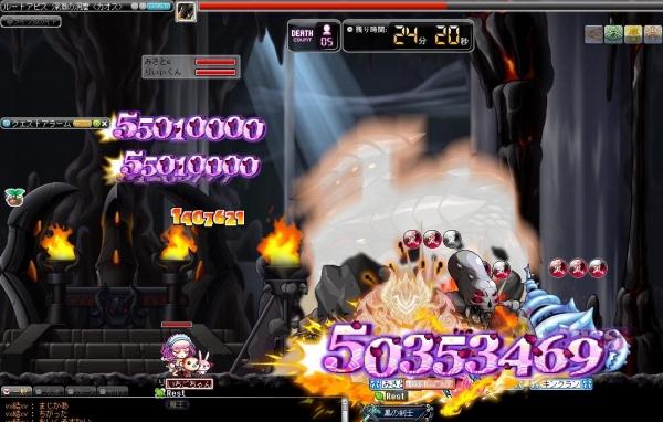 Maple140724_231609.jpg