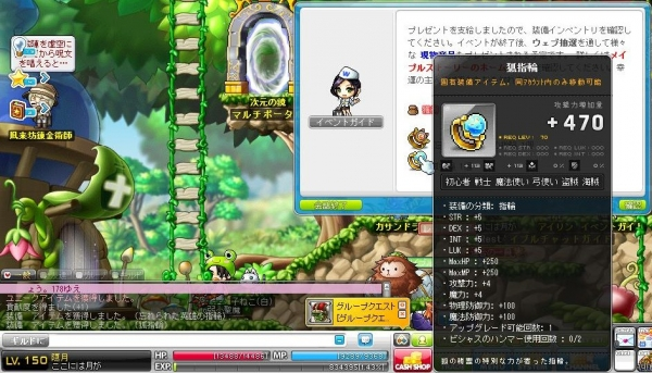 Maple140727_161248.jpg