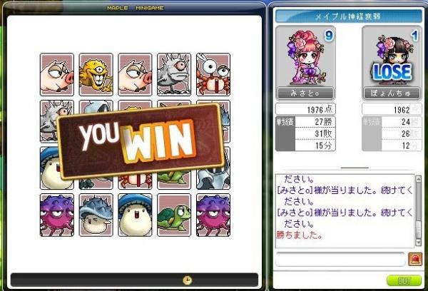 Maple140809_171013.jpg