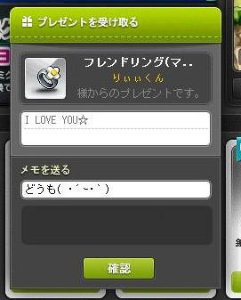 Maple140908_215036.jpg