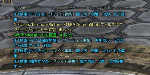 TERA_ScreenShot_20140511_160941.png