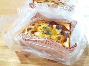 チーズカレーパン(惣菜)