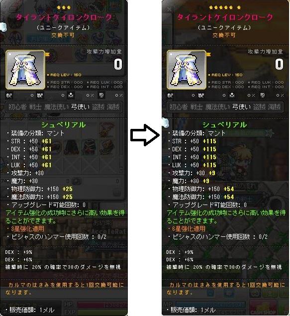 Maple140320_215430.jpg