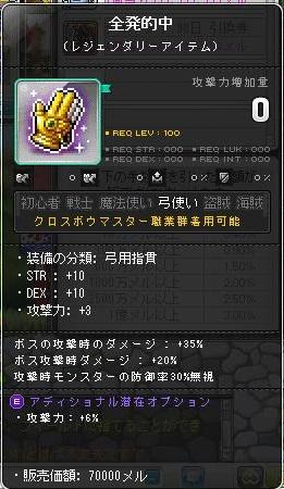 Maple140420_101029.jpg