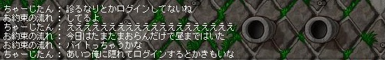 Maple140420_174426.jpg
