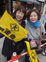 BL140223東京マラソン3-1P2230382