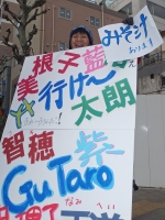 BL140223東京マラソン3-2P2230394