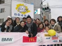 BL140223東京マラソン3-6P2230414