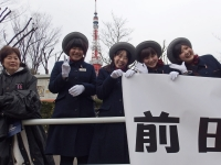BL140223東京マラソン7-4P2230116