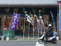 BL140308京橋までラン6P1080624