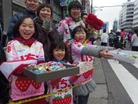 BL140223東京マラソン11-2P2230216