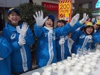 BL140223東京マラソン12-2P2230228