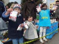 BL140223東京マラソン12-6P2230232