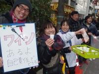 BL140223東京マラソン14-8P2230297