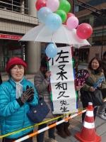 BL140223東京マラソン17-1P2230379