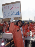 BL140223東京マラソン21-5P2230480