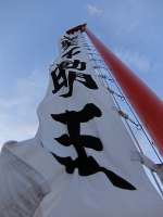 BL140605成田山夕方2DSCF1840