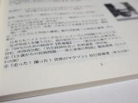BL140613アジアの本の会1P6140017