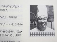 BL140613アジアの本の会3P6140023